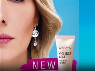 Inspiration: Avon Speaks Out Against Domestic Violence