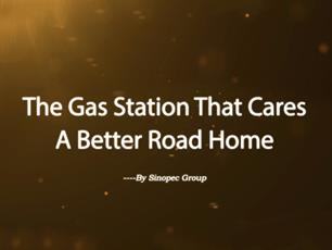 Inspiration: The Gas Station that Cares